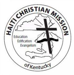cropped-hcm-logo1.jpg